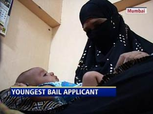 youngest bail applicant