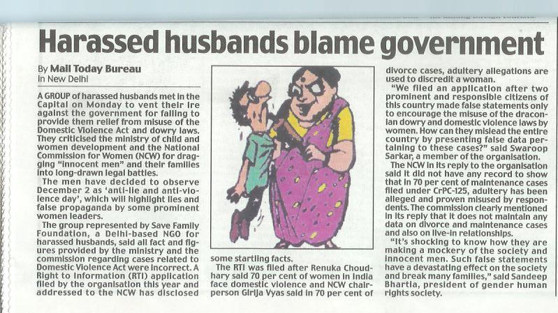 women development dowry act essay