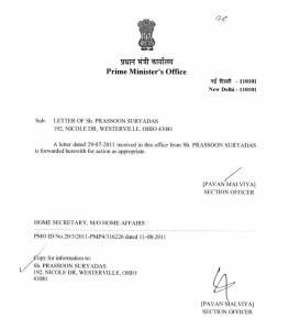 Notificaiton from Office of Prime Minister